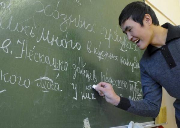 Мигранты платят взятку за сдачу экзамена по русскому языку, Я