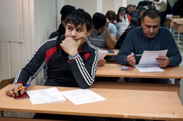 Тест и экзамен в УФМС для мигрантов по русскому языку