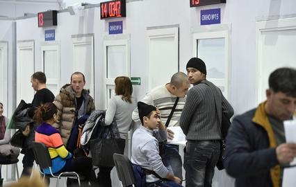 Миграционный центр в Сахарово