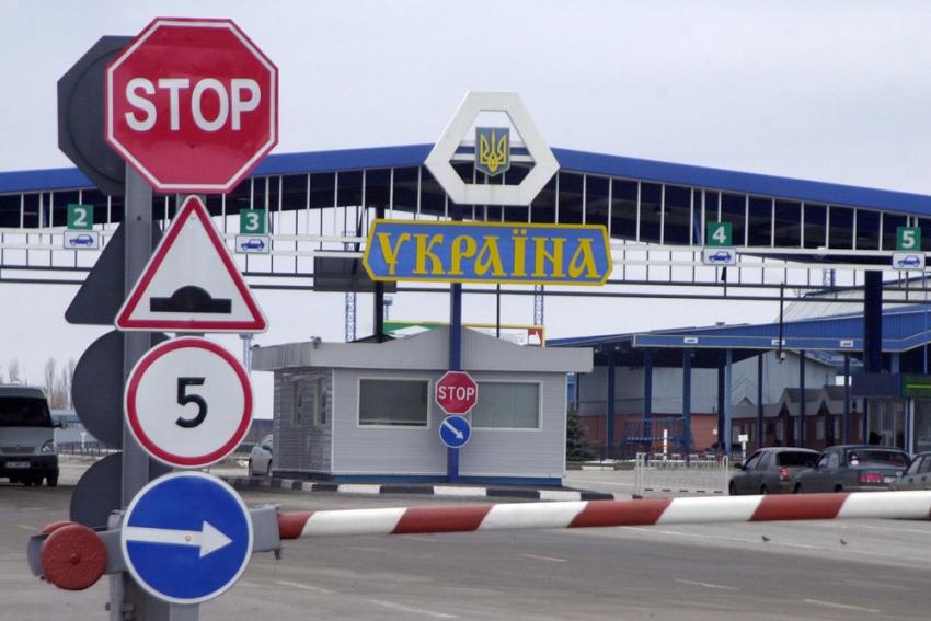 Сколько денег можно ввозить в Украину