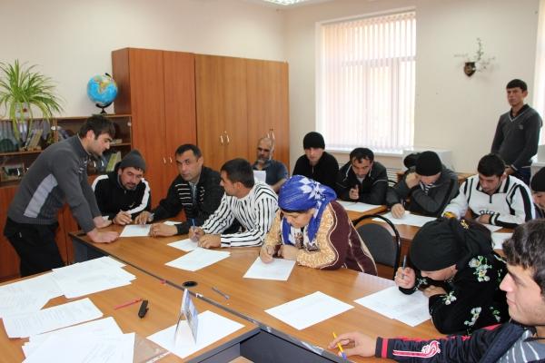 Центр тестирования мигрантов по русскому языку
