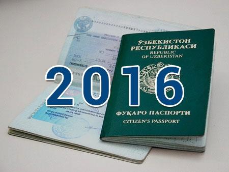 Изменение правил въезда и выезда в РФ граждан Узбекистана