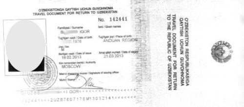 sertifikat_na_vozvrashenie_v_uzbekistan