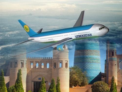 Сертификат возвращения на родину в Узбекистан