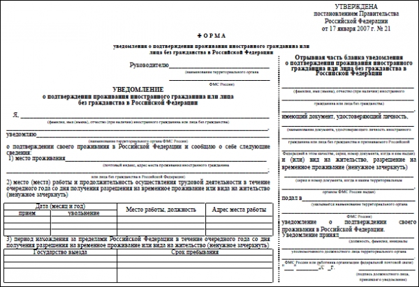 заявление о выдаче денежных чековых книжек 0401032 бланк сбербанк