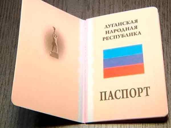 Паспорт гражданина ЛНР.